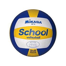Фото 1 к товару Мяч волейбольный Mikasa School SV-2 (Оригинал)