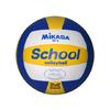 Мяч волейбольный Mikasa School SV-2 (Оригинал) - фото 1