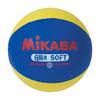 Мяч волейбольный Mikasa Gira Soft (Оригинал) - фото 1
