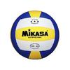 Мяч волейбольный Mikasa MVR220 (Оригинал) - фото 1
