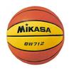 Мяч баскетбольный детский Mikasa BW712 (Оригинал) - фото 1