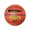 Мяч баскетбольный детский Mikasa Power Jam BSL10G (Оригинал) - фото 1