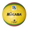 Мяч футзальный Mikasa FL450 (Оригинал) - фото 1