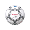 Мяч футзальный Mikasa Europa FSC62 (Оригинал) - фото 1