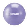 Мяч для фитнеса (фитбол) 75 см Kettler - фото 1