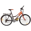 Велосипед городской женский Ardis Santana comfort ride 24