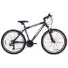 Велосипед горный Fort Agent 26