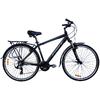 Велосипед городской Fort Travel 28