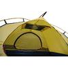 Палатка двухместная Terra Incognita Mirage 2 - фото 3