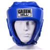 Шлем боксерский Green Hill Five Star (синий) - фото 2
