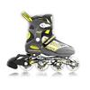 Коньки роликовые Спортивная коллекция Matrix Deluxe Yellow - фото 1