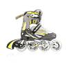 Коньки роликовые Спортивная коллекция Ultra Deluxe Yellow - фото 1