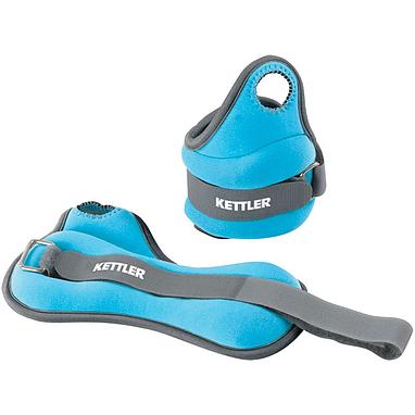 Утяжелители 2 шт по 0,5 кг Kettler
