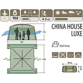 Фото 3 к товару Тент-палатка China House Luxe Alexika