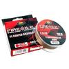 Шнур Lineaeffe Fire Silk PE Coated 100м 0,14мм 11,31кг - фото 1