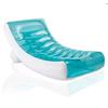 Кресло надувное с подстаканником BestWay 58856 - фото 1