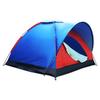Палатка трехместная Mountain Outdoor (ZLT) 200х200х135 см - фото 1