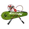 Набор для бадминтона (2 ракетки, чехол) Boshika 170 - фото 1