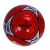 Мяч футбольный Joerex JS2009 - фото 1