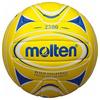 Мяч волейбольный Molten V5B2500-YD - фото 1