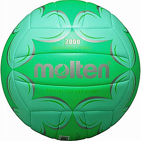 Фото 1 к товару Мяч волейбольный пляжный Molten V5B2000-GL