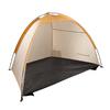 Тент пляжный Кемпинг Sun Tent - фото 1