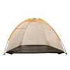 Тент пляжный Кемпинг Sun Tent - фото 2