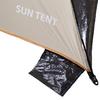 Тент пляжный Кемпинг Sun Tent - фото 7