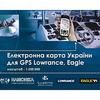 Электронная карта Украины для GPS Lowrance и Eagle - фото 1