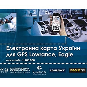 Электронная карта Украины для GPS Lowrance и Eagle
