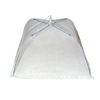 Сетка защитная для продуктов Mountain Outdoor 43х43 см - фото 1
