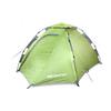 Палатка двухместная Touring 2 Easy Click Кемпинг - фото 1
