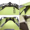 Палатка двухместная Touring 2 Easy Click Кемпинг - фото 4