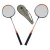 Набор для бадминтона (2 ракетки, чехол) OS-3220 - фото 1