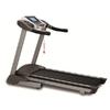 Дорожка беговая Jada fitness JS-4500 - фото 1