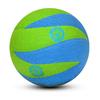 Мяч волейбольный Joerex детский - фото 1