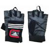 Перчатки спортивные Weight Lifting Gloves Adidas - фото 1