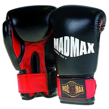 Перчатки боксерские кожаные Mad Max MBG 902 (черные)