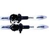 Лыжи детские LW08 - фото 1