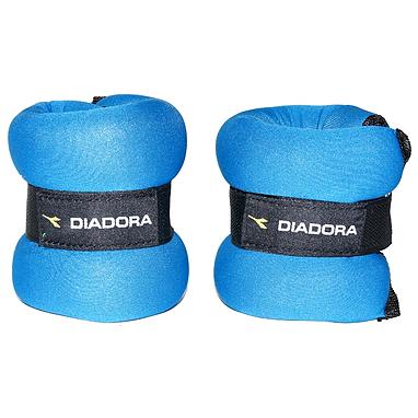Утяжелители 2 шт по 1 кг Diadora