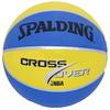 Мяч баскетбольный Spalding Cross Over - фото 1