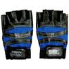 Перчатки спортивные BC-120 - фото 1