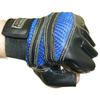Перчатки спортивные BC-120 - фото 6