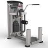 Тренажер для ягодичных мышц и мышц бедра Impulse MAX Plus Total Hip - фото 1