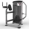 Тренажер для ягодичных мышц Impulse MAX Plus Glute - фото 1