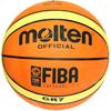 Мяч баскетбольный Molten GR7 941-2550 - фото 1
