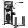 Тренажер для ягодичных мышц и мышц бедра Impulse Total Hip Machine - фото 1