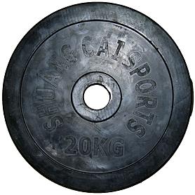 Диск обрезиненный 20 кг, диаметр - 52 мм - уцененный*