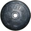 Диск обрезиненный 20 кг, диаметр - 52 мм - уцененный* - фото 1