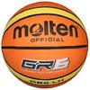 Мяч баскетбольный Molten GR6 - фото 1